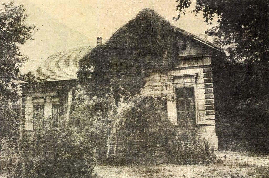 Az inámpusztai Esterházy-kastély